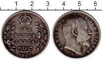 Изображение Монеты Азия Индия 1 рупия 1907 Серебро XF-