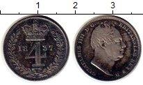 Изображение Монеты Великобритания 4 пенса 1837 Серебро XF
