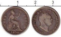 Изображение Монеты Европа Великобритания 4 пенса 1836 Серебро XF-