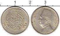Изображение Монеты Египет 2 пиастра 1929 Серебро XF+