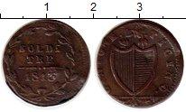 Изображение Монеты Швейцария Тичино 3 сольди 1813 Биллон VF