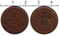 Изображение Монеты Баден 1 крейцер 1859 Медь UNC-