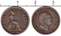 Изображение Монеты Европа Великобритания 4 пенса 1836 Серебро VF