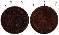 Изображение Монеты Испания 5 сентим 1870 Медь XF