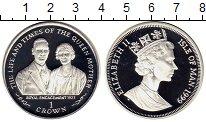 Изображение Монеты Великобритания Остров Мэн 1 крона 1999 Серебро Proof