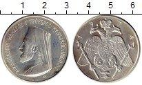 Изображение Монеты Кипр 6 фунтов 1974 Серебро UNC- Архиепископ Макариос