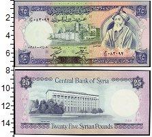 Изображение Банкноты Сирия 25 фунтов 1988  UNC