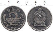 Изображение Дешевые монеты Шри-Ланка 2 рупии 2006 Медно-никель XF