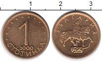 Изображение Дешевые монеты Европа Болгария 1 стотинка 2000 Латунь XF