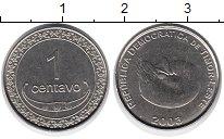 Изображение Мелочь Азия Тимор 1 сентаво 2003 Медно-никель XF