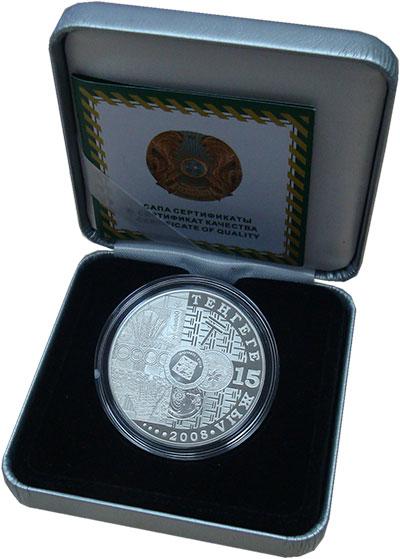 Изображение Подарочные монеты СНГ Казахстан 500 тенге 2008 Серебро Proof