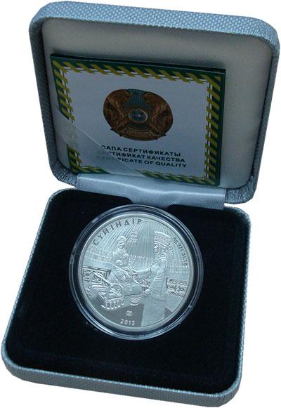 Изображение Подарочные монеты Казахстан 500 тенге 2013 Серебро Proof