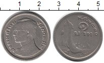 Изображение Монеты Таиланд 1 бат 1977 Медно-никель VF