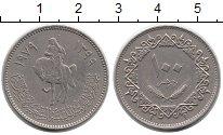 Изображение Монеты Ливия 100 дирхам 1979 Медно-никель XF Всадник на лошади
