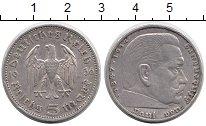 Изображение Монеты Третий Рейх 5 марок 1936 Серебро XF А,Пауль фон Гинденбу