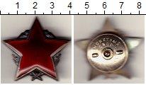 Изображение Монеты Югославия Орден 0 Серебро UNC Орден Партизанской з