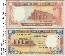 Изображение Банкноты Бангладеш 50 така 2003  UNC