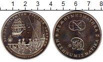 Изображение Монеты СНГ Россия Медаль 1994 Медно-никель Proof-