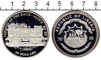 Изображение Монеты Африка Либерия 20 долларов 2001 Серебро Proof