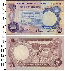 Изображение Банкноты Нигерия 50 кобо 0  UNC