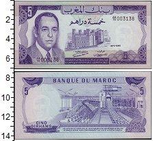 Изображение Банкноты Африка Марокко 5 дирхам 1970  UNC