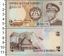 Изображение Банкноты Африка Лесото 2 малоти 0  UNC