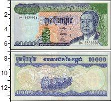 Изображение Банкноты Камбоджа 10000 риель 1998  UNC