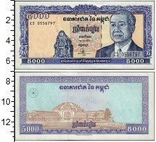 Изображение Банкноты Азия Камбоджа 5000 риель 1998  UNC