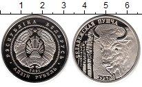 Изображение Монеты СНГ Беларусь 1 рубль 2001 Медно-никель Proof