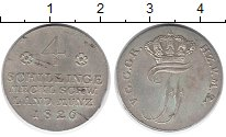 Изображение Монеты Германия Мекленбург-Шверин 4 шиллинга 1826 Серебро XF