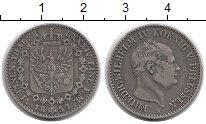Изображение Монеты Пруссия 1/6 талера 1854 Серебро XF