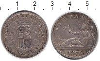 Изображение Монеты Европа Испания 2 песеты 1870 Серебро XF