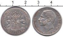 Изображение Монеты Испания 1 песета 1885 Серебро XF