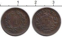 Изображение Монеты Швейцария 1 рапп 1879 Медь XF