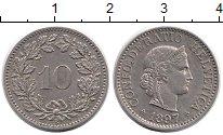 Изображение Монеты Европа Швейцария 10 рапп 1897 Медно-никель XF