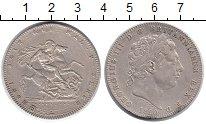 Изображение Монеты Европа Великобритания 1 крона 1820 Серебро XF