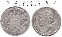 Изображение Монеты Европа Франция 5 франков 1817 Серебро XF