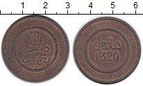 Изображение Монеты Марокко 10 мазунас 1902 Медь XF