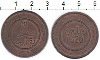Изображение Монеты Африка Марокко 10 мазунас 1902 Медь XF