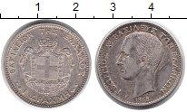 Изображение Монеты Греция 1 драхма 1868 Серебро XF Георг