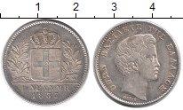 Изображение Монеты Греция 1 драхма 1853 Серебро XF