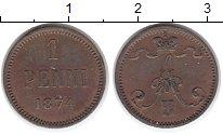 Изображение Монеты 1855 – 1881 Александр II 1 пенни 1874 Медь XF