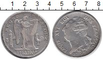 Изображение Монеты Европа Франция 1 экю 1792 Серебро XF
