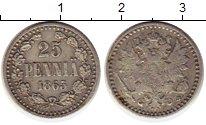Изображение Монеты 1855 – 1881 Александр II 25 пенни 1865 Серебро XF