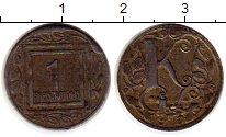 Изображение Монеты Австрия 1 геллер 1915 Латунь XF