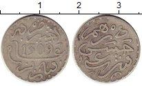 Изображение Монеты Марокко 1/2 дирхама 1892 Серебро XF