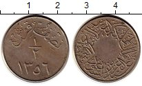Изображение Монеты Саудовская Аравия 1/2 кирша 1937 Медно-никель XF