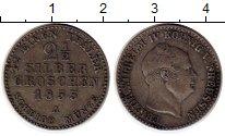 Изображение Монеты Пруссия 2 1/2 гроша 1855 Серебро XF