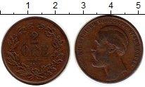 Изображение Монеты Европа Швеция 2 эре 1875 Медь XF