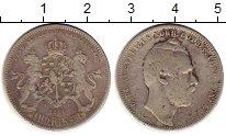 Изображение Монеты Швеция 1 ригсдалер 1860 Серебро VF